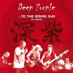 Deep Purple - To The Rising Sun (In Tokyo) (Double CD & DVD)