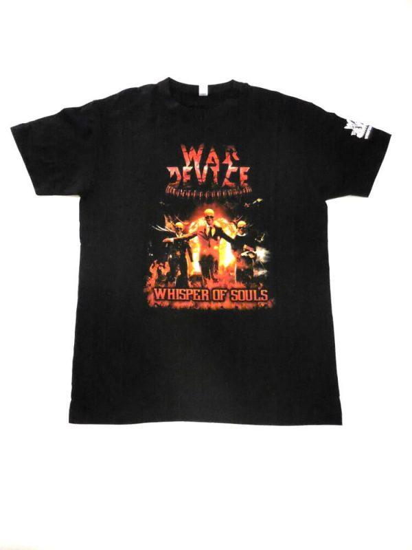 War Device - Whisper Of Souls Artwork T-Shirt